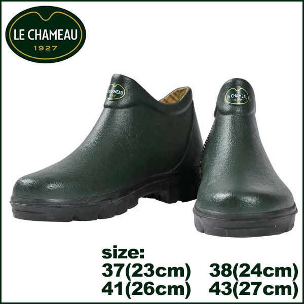 拉什莫尔 Le Chameau 番红花鞋 66730