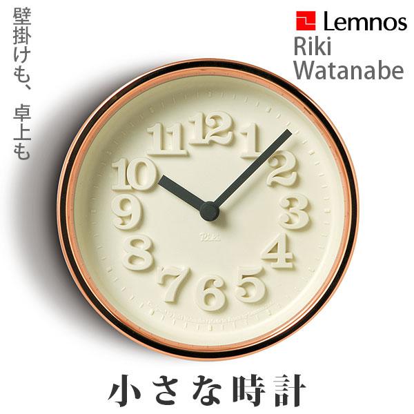 RIKI WATANABE(リキ ワタナベ) Lemnos レムノス 小さな時計 ブロンズ smallclock-BZ 送料無料