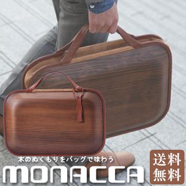 モナッカ monacc Roots Land(ブラウン) バッグ 木製 MO-RLB 送料無料