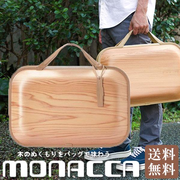 モナッカ monacc Roots Natural(プレーン) バッグ 木製 MO-RNP 送料無料
