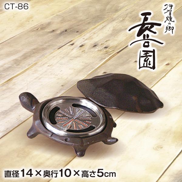 長谷園 わさび亀 NCT-86 送料無料