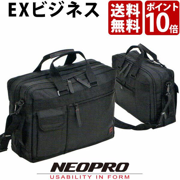 NEOPRO ネオ プロ ブリーフケース メンズ ビジネス 軽量 ナイロン おしゃれ カジュアル ネオプロ レッド NEO PRO RED EXビジネス 2-033 送料無料