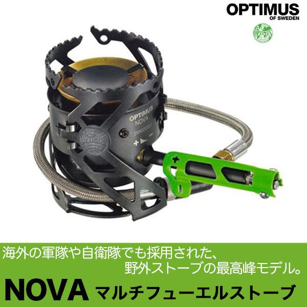 アウトドア キャンプ BBQ グランピング 登山 トレッキング OPTIMUS(オプティマス) NOVA(ノヴァ)(ボトルなしタイプ) 11010 送料無料