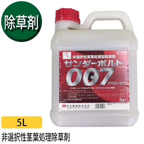 除草剤 サンダーボルト007 5L 3123535