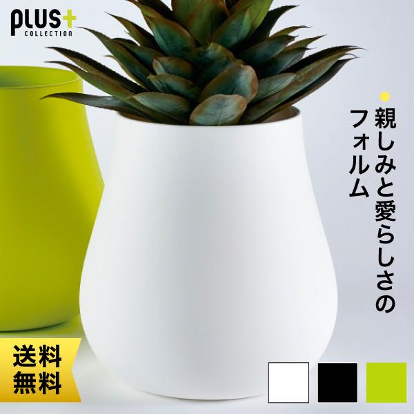 Plust Collection Drop プラスト・コレクション プランター ドロップ EP-6254