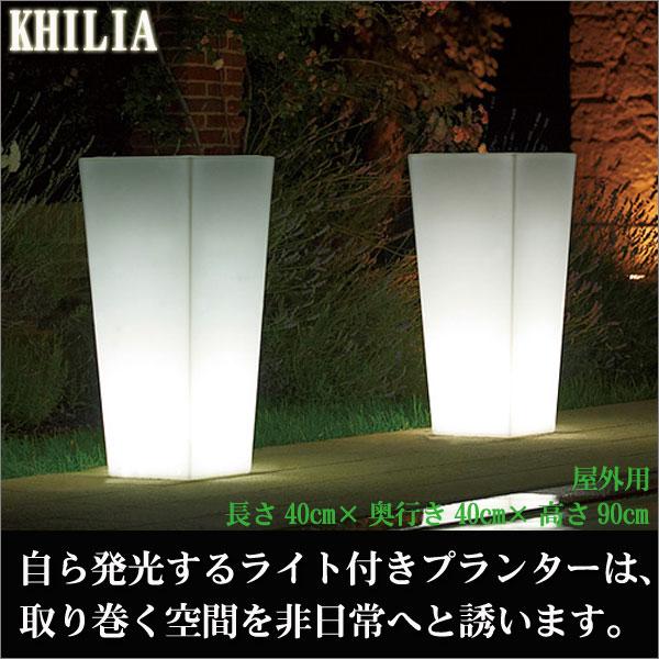 いいスタイル Euro ER-2500L-B 3 Plast Khilia Khilia Kiam Light ユーロスリープラスト キリア ライト付き プランター キアム40 ライト付き 屋外用 ER-2500L-B, ガーデン用品屋さん:371a1569 --- ifinanse.biz