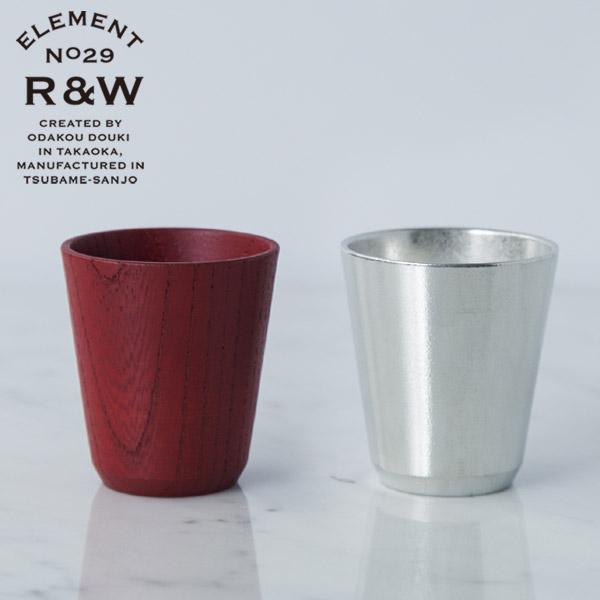 【日本製 正規品】 織田幸銅器 RED&WHITE(レッド&ホワイト) ぐいのみ 錫器・漆器ペアセット 4571402450213 送料無料
