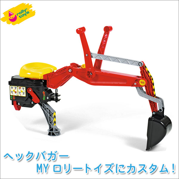 最安 ロリートイズ rolly 送料無料 toys toys Red ヘックバガー Red 409327 送料無料, 原宿フリージア:87b3d446 --- clftranspo.dominiotemporario.com