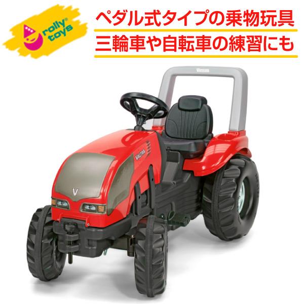 ロリートイズ rolly toys Valtra Xトラック RT036882 送料無料 子供 室内 乗り物 おもちゃ 車 乗れる 1歳 2歳 3歳 車のおもちゃ乗り物 乗用 屋外 足けり 誕生日プレゼント 誕生日 女の子 男の子 女 男