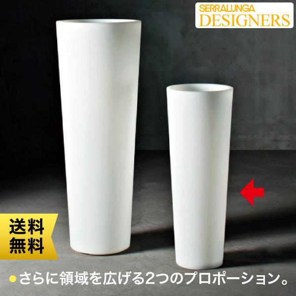 Serralunga Designers New Pot High セラルンガ・デザイナーズ・シリーズ プランター ニューポットハイ SD-800-034