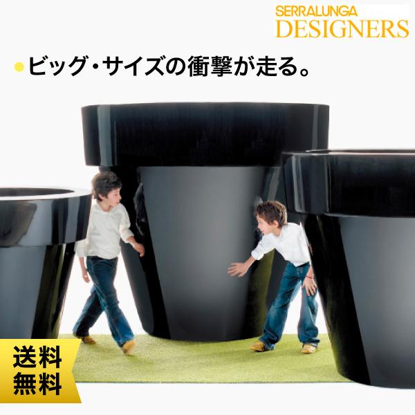 国内初の直営店 Two Designers Serralunga セラルンガ・デザイナーズ・シリーズ SD-900-160:サンワショッピング プランター Vas バストゥ-ガーデニング・農業