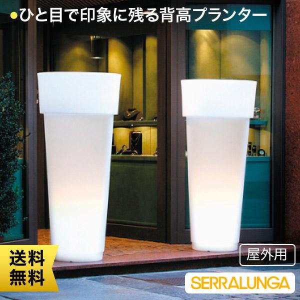 Serralunga Marcantonio Light セラルンガ プランター マルカントニオ・ライト付き 屋外用 SL-612L-B