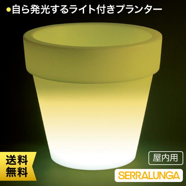 Serralunga Bordato Liscio Light セラルンガ プランター ボルダート・リスチオ・ライト付き 屋内用 SL-617L-A