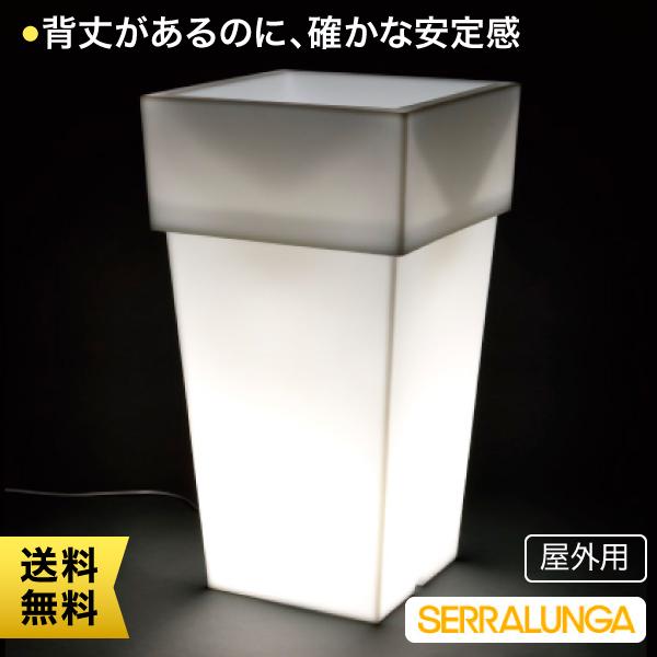 Serralunga Torre Light セラルンガ プランター トーレ・ライト付き 屋外用 SL-755L-B