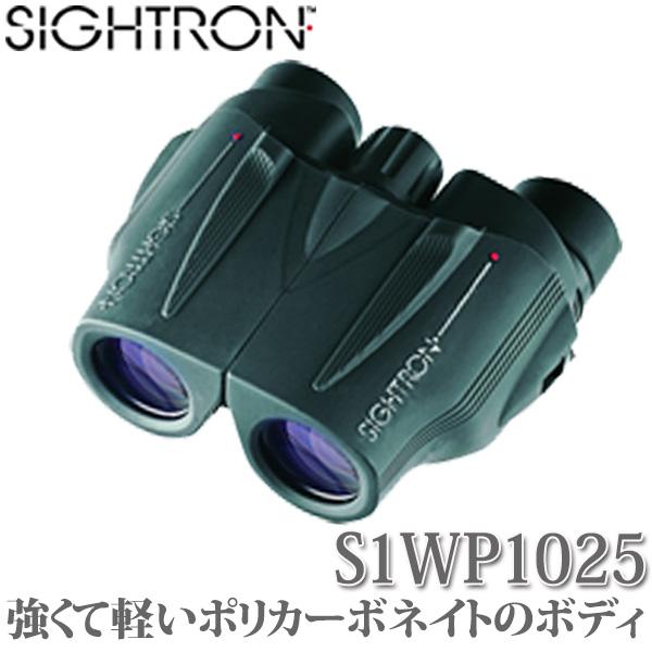 【正規輸入品】サイトロン SIGHTRON 双眼鏡 S1WP1025