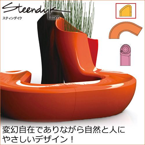 スティンダイク・コレクション コラル・エンドパーツ BS-250-EP