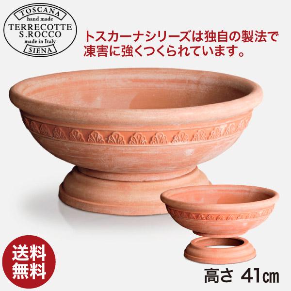 S.Rocco Tuscany Leaf Bowl トスカーナ プランター リーフボウル(ベース付き) 外寸90cm SR-011090