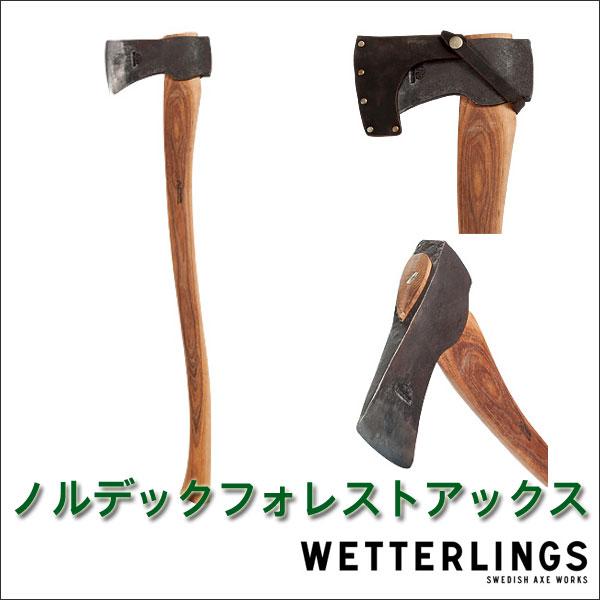 ウェッタリングス WETTERKINGS ノルデックフォレストアックス WNF124 送料無料