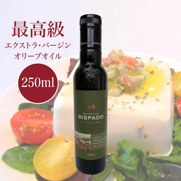 実物 伝統的な有機 無農薬栽培のオリーブオイル 賞味期限2021年12月のためワケありSALE 最高級オリーブオイル キンタ ビスパード 送料無料 250ml リザーブ トレンド ド
