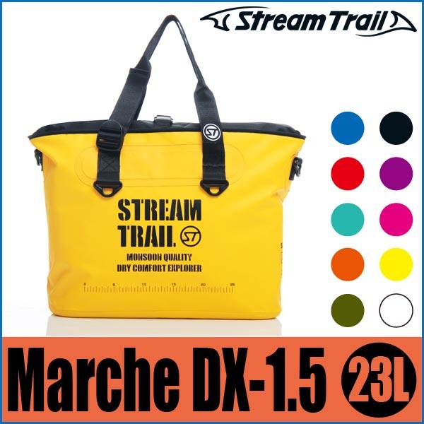 STREAM TRAIL ストリームトレイル MARCHE DX-1.5 4542870550699