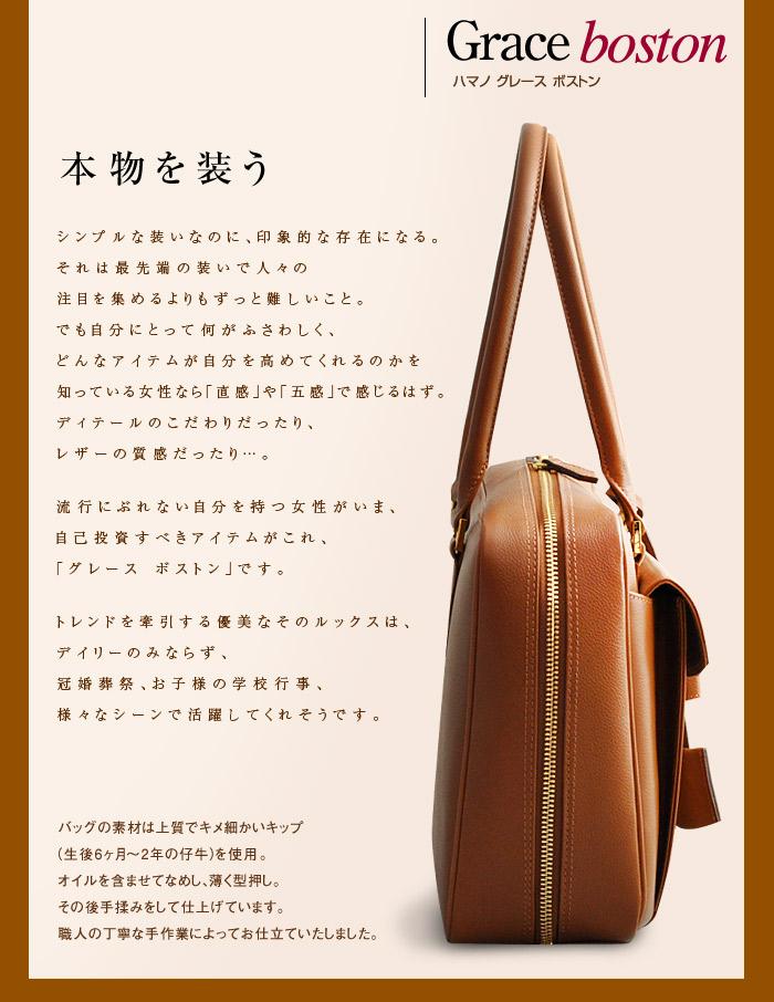 濱野皮革工藝 グレースボストン B5 革 トートバッグ レディース 本革 バッグ 日本製