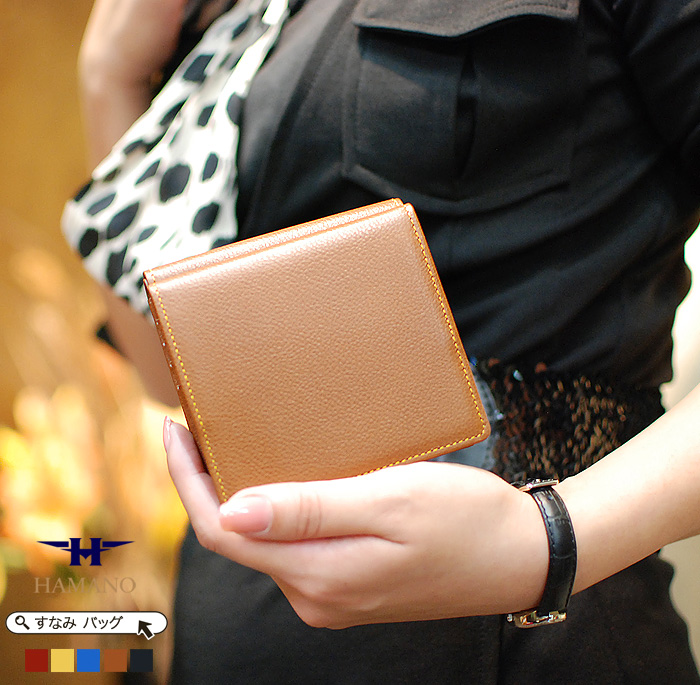 送料無料 HAMANO ハマノ 濱野皮革工藝 グレースウォレット スペラ 二つ折り財布 牛革 財布 レディース 日本製