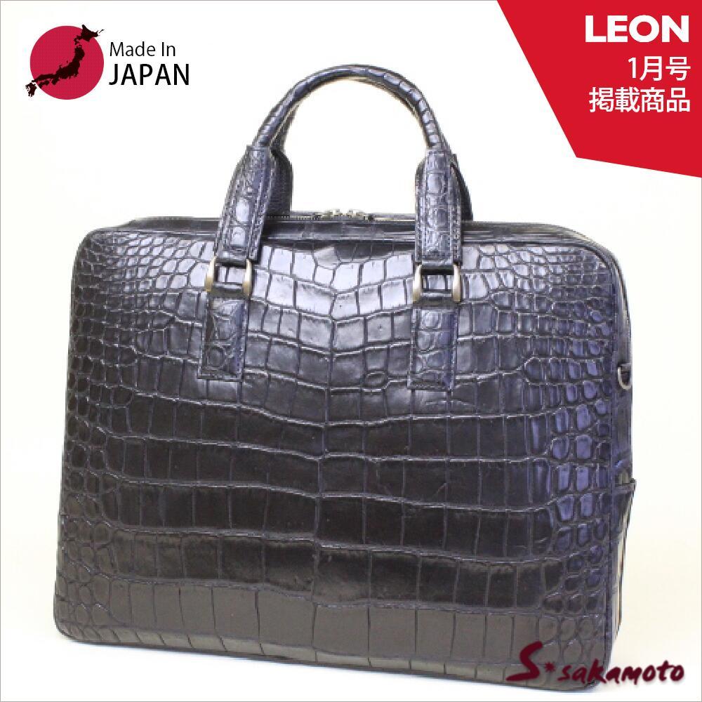 009159 リアルクロコダイル革が醸し出す究極のビジネスバッグ 日本製 マットクロコダイルメンズバッグ ビジネスバッグ A4対応 ブリーフケース マットクロコダイル 高級