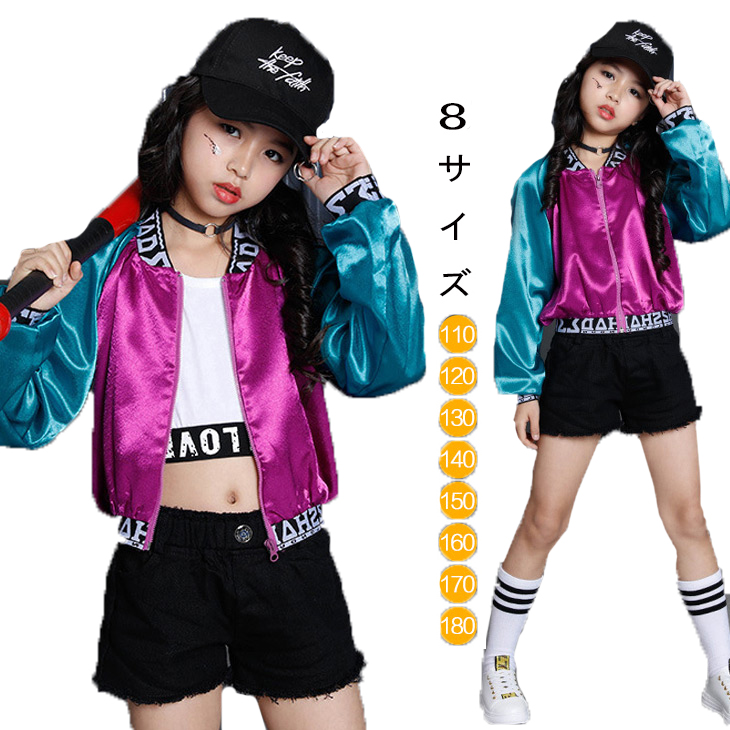 brand new d76cc 9413c Stage clothes pretty dance wear lock style street hiphop hip-hop costume  school festival ● 3374 lots and lots soft-headed arrival at arrival at  jacket ...