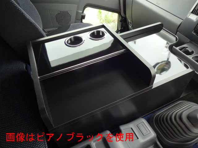 いすゞ フォワード 専用 センターコンソール コンソール テーブル サイドテーブル 収納 内装 収納ボックス フロントテーブル トラック