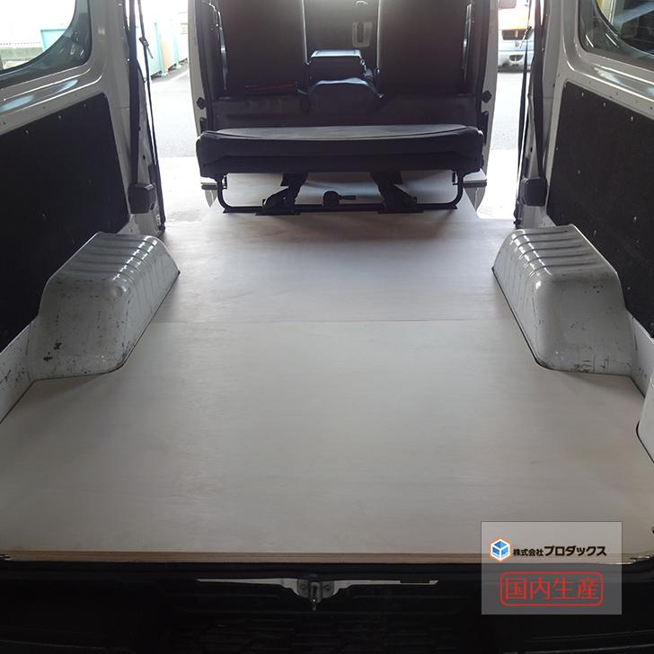 NV350 キャラバン DX 標準ボディフロアパネル 5ドア/4ドア 【ミドルサイズ】 6人乗り フロア パネル 床板 板 棚 内装 収納 セカンドシートあり 床 床キット