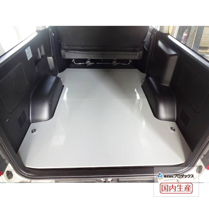 トヨタ 200系 ハイエース S-GL ロング・標準ボディ フロアパネル 【低価格パネル/ショートサイズ】ステップ形状あり フロア キット 床板 床キット