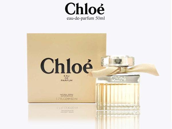 S Select Chloe Chloe Perfume Edp 50 Ml Rakuten Global Market