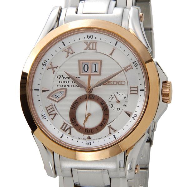 セイコー SEIKO SNP080P1 プルミエ パーペチュアル キネティック シルバー×ゴールド メンズ 腕時計 P10SP