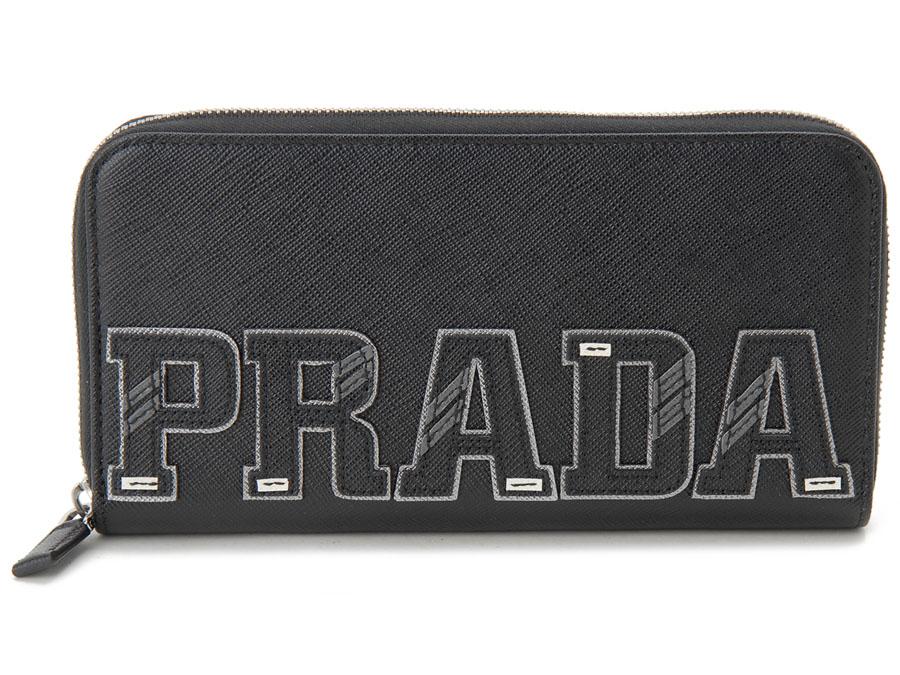 プラダ ラウンドファスナー長財布 PRADA 2ML317 2EC4 F0002 サフィアーノ ブラック 長財布 新品