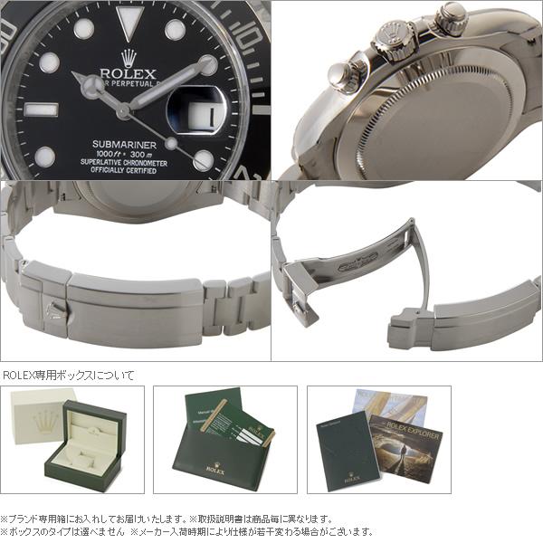 ロレックス ROLEX 116610LN サブマリーナデイト メンズ 腕時計 新品