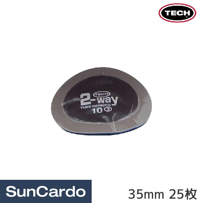 工具 整備 タイヤ 修理 新品未使用 送料無料 スーパーSALE期間ポイント5倍 10%OFF テック 贈呈 10 2wayチューブパッチ 25枚袋入 35mm TECH