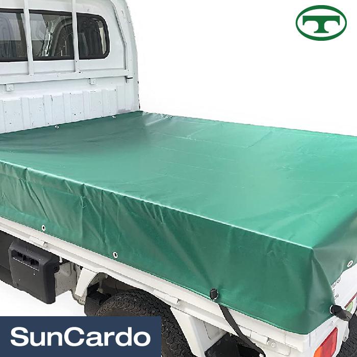 工具 整備 軽トラック シート 荷台 毎月1日はポイント5倍 激安 激安特価 送料無料 ロングサイズ 数量限定 汎用軽トラックシート
