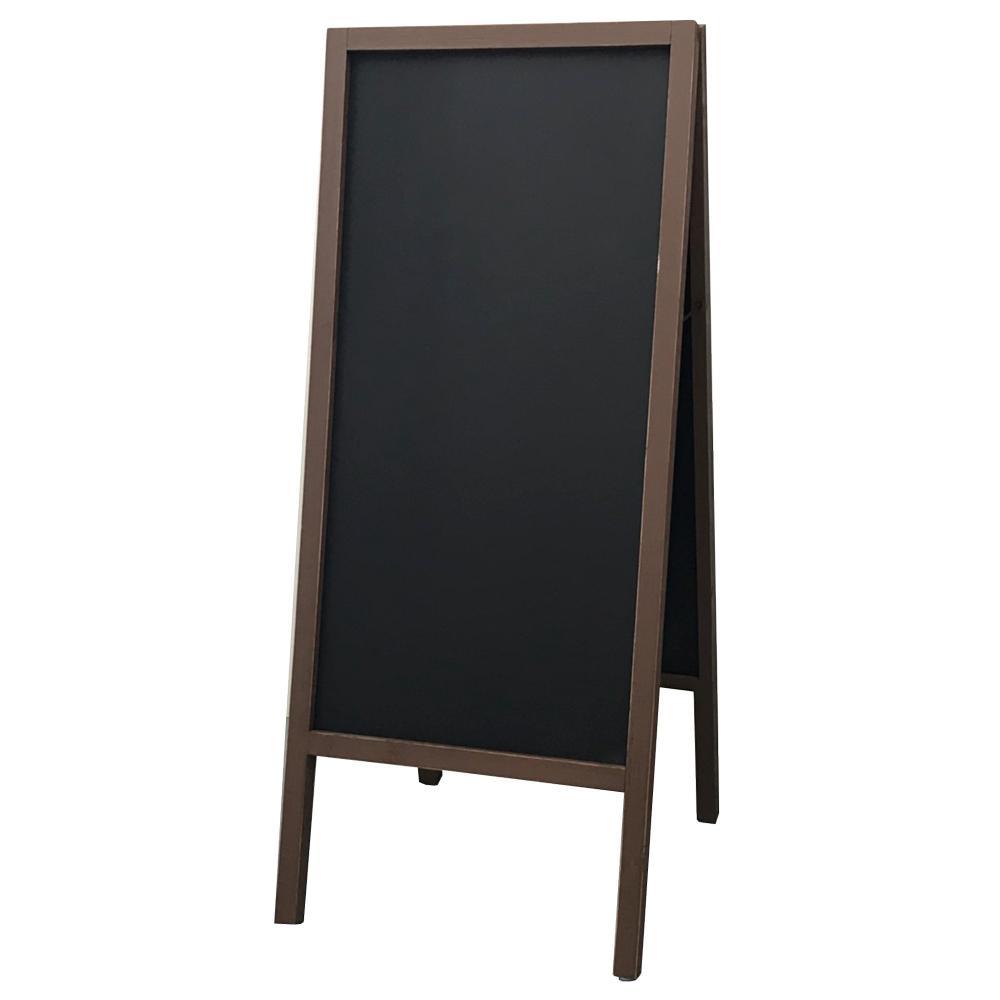 【A型サインボード ブラウン】インテリア メニュボード ブラウン 茶色 黒板 看板 両面仕様 チョーク 店舗 飲食店 カフェ 送料無料