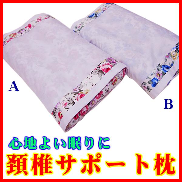 日本製 高さ調節可 カバー洗濯可 頸椎サポート構造で自然な寝姿勢に 日本未発売 頸椎サポートそば枕 カバー付き ソバ枕 心地よい眠りの健康枕 全ソバ セールSALE%OFF 国産