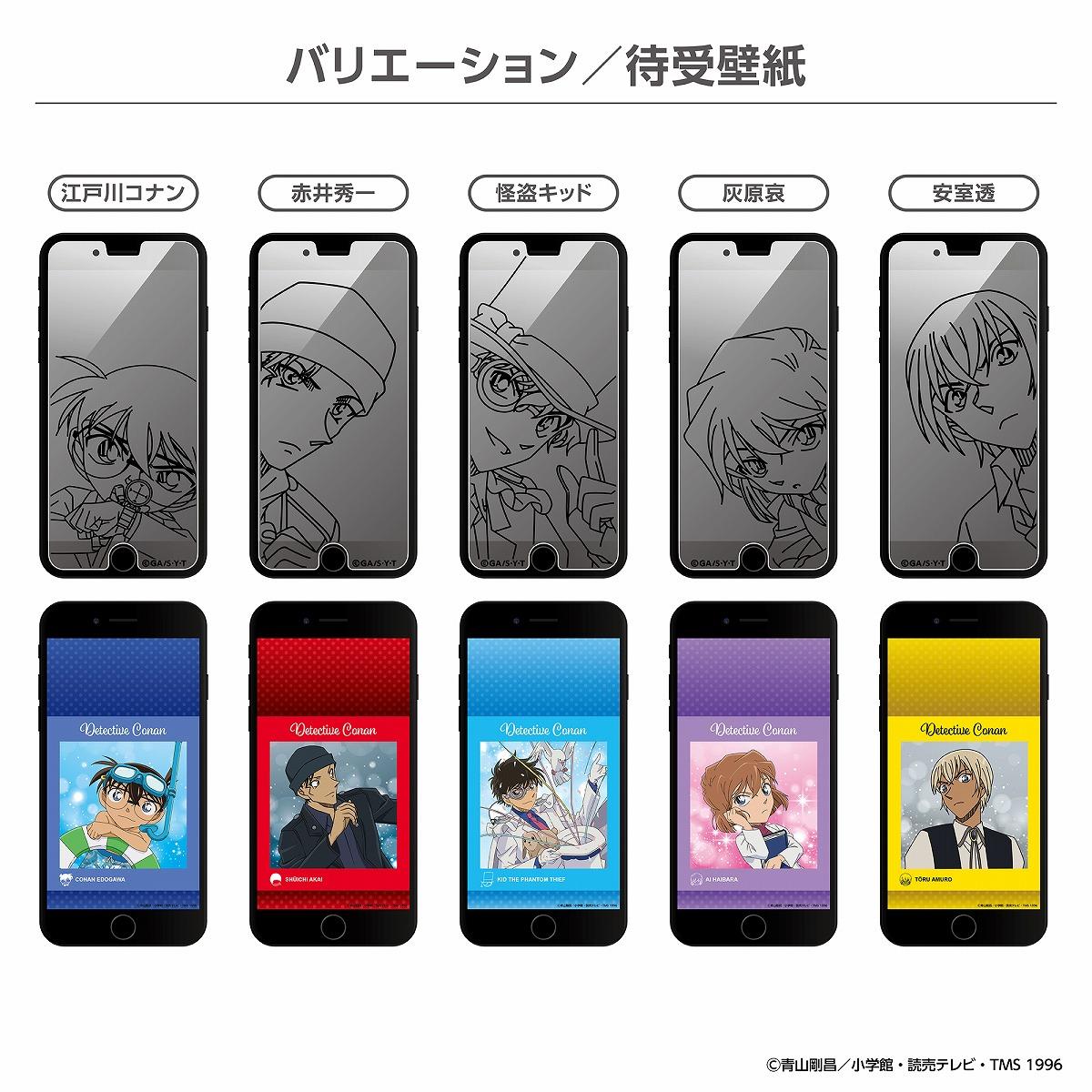 楽天市場 Idress Iphone 8 7 6s 6対応 名探偵コナン 強化ガラス