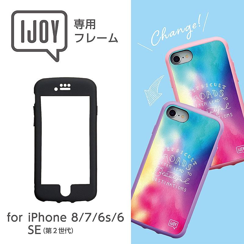楽天市場】【単品】iPhoneSE(第2世代)/iPhone8/7/6s/6 IJOY 衝撃保護 ...