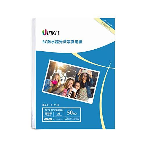 サイズ:A3_50枚入 A3 お気に入り 写真用紙 印画紙 光沢 クリスピア - 50枚 耐水性 インクジェット用 RCフォト まとめ買い特価 A138 Uinkit 厚手0.3