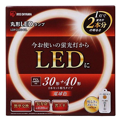 色:電球色 サイズ:30形+40形 アイリスオーヤマ 蛍光灯 LED 丸型 1本 40形相当 贈物 30形 電球色 返品送料無料 LDFCL3040L FCL