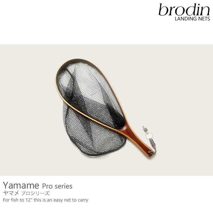 ブローディン ランディングネットプロシリーズ ヤマメ16