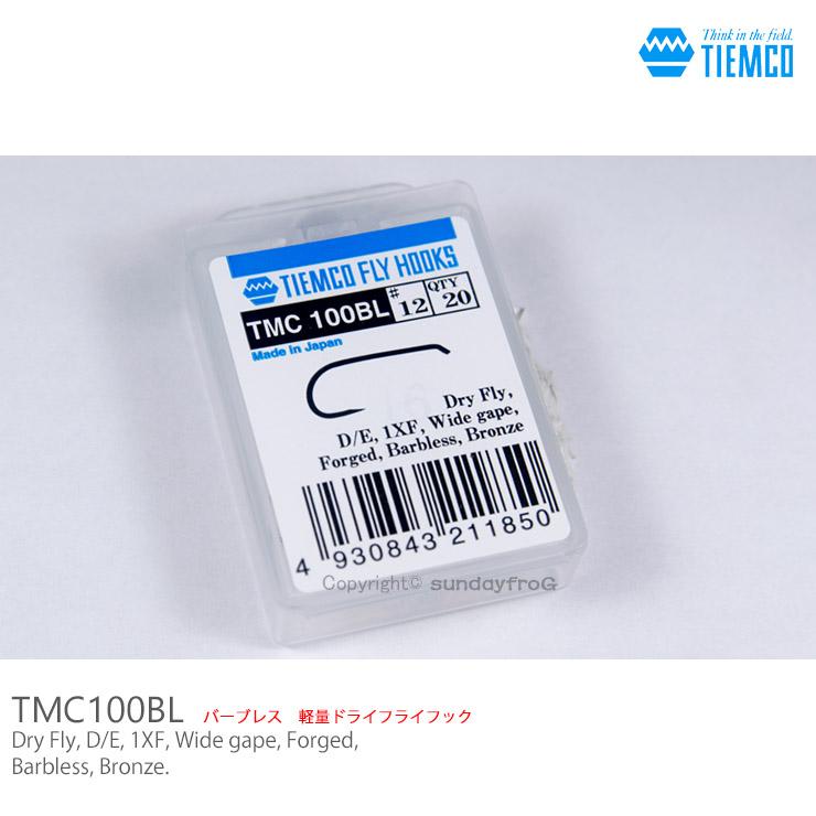 3個以上 送料無料 TIEMCOティムコ TMC 100BL フライフック 日本メーカー新品 超定番