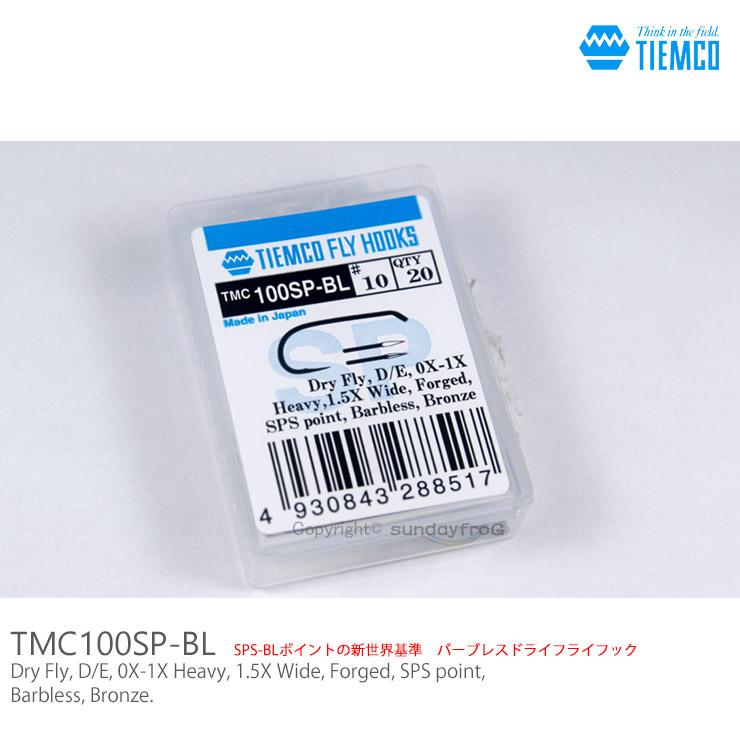 3個以上 送料無料 TIEMCOティムコ 大特価 100SP-BL フライフック TMC Seasonal Wrap入荷
