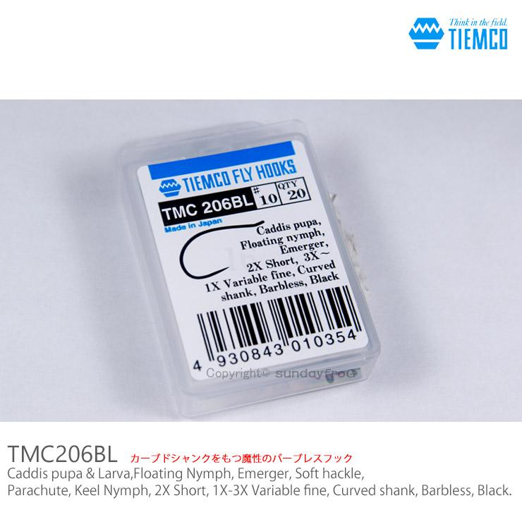 【3個以上 送料無料】 TIEMCOティムコ フライフック TMC 206BL