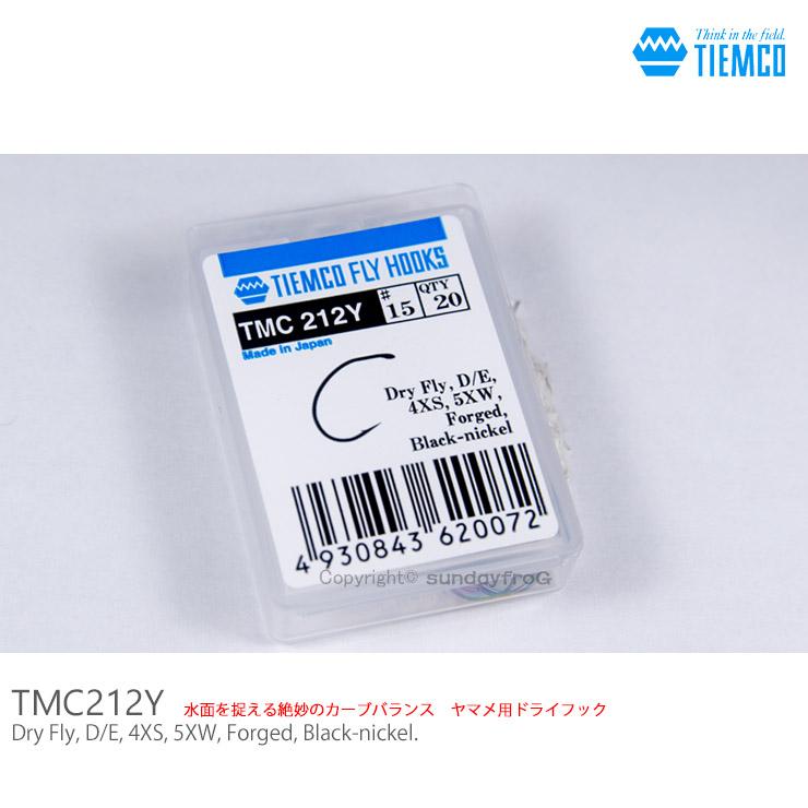 3個以上 送料無料 オリジナル TIEMCOティムコ フライフック 入荷予定 212Y TMC