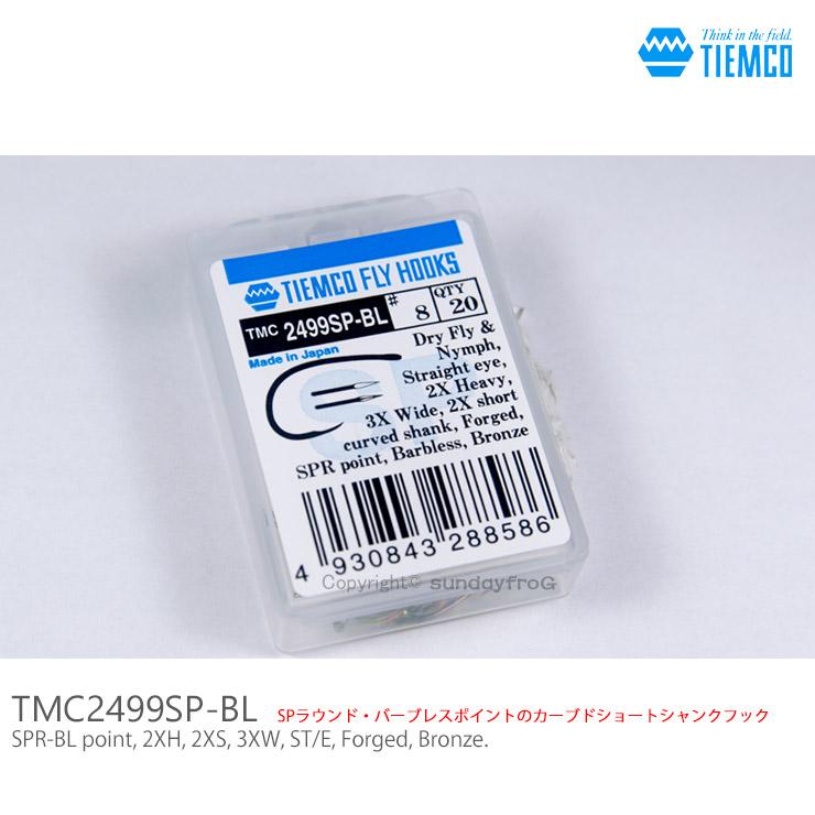 3個以上 送料無料 TIEMCOティムコ フライフック 直営ストア ~ TMC 2499SP-BL#12 #18 半額
