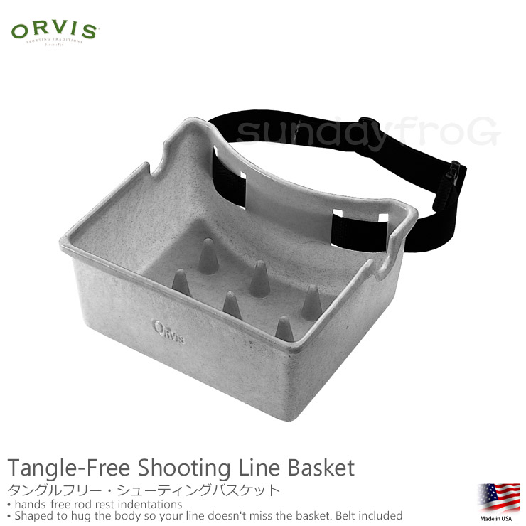 ORVIS / オービス シューティングバスケット